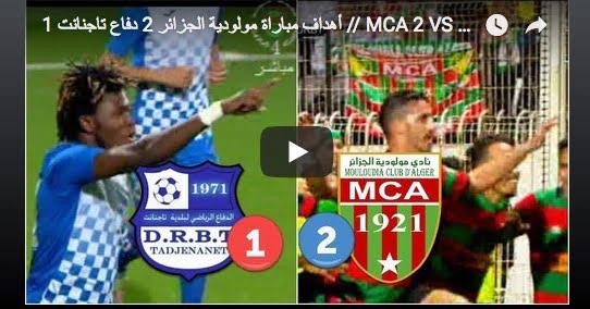 dousse-goal D1 algeria from jmg academy in mali