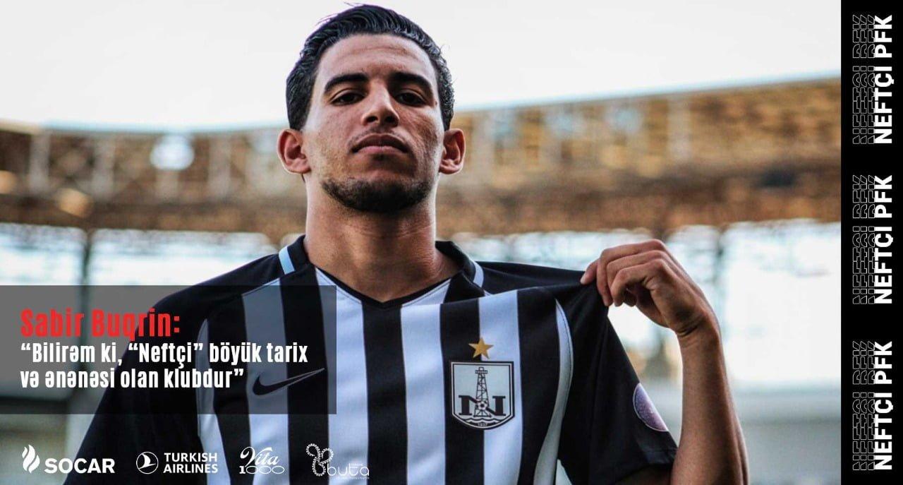 bougrine academiciens de JMG football signe avec-neftchi