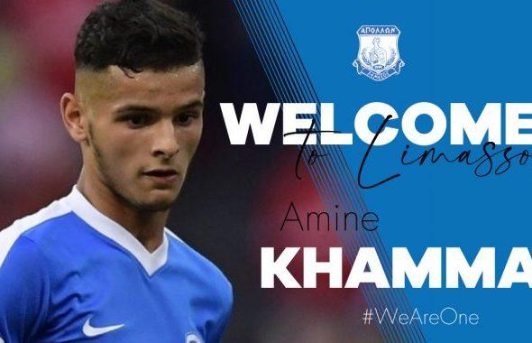 Amine-Khammas-Welcome-jmg soccer academy apollon fc