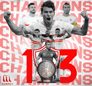 Zizo jmg academician Premier league Egypt Champion 2020-2021